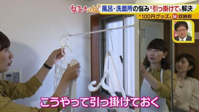 画像2: 100円グッズマル秘収納♪~風呂・洗面所編~