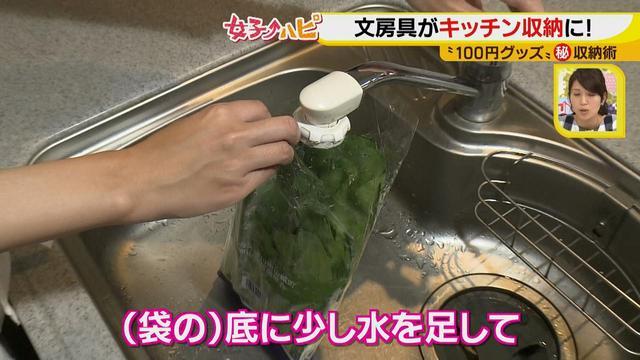 画像7: 100円グッズマル秘収納♪~キッチン編~