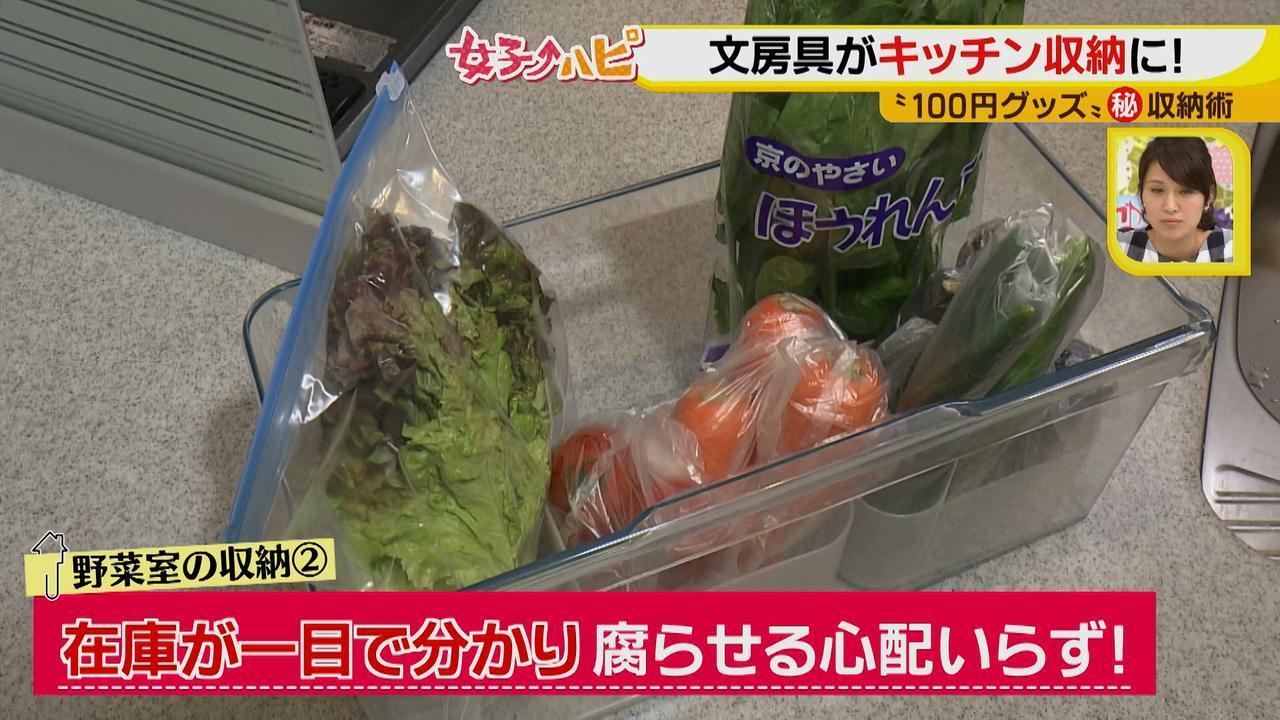 画像6: 100円グッズマル秘収納♪~キッチン編~