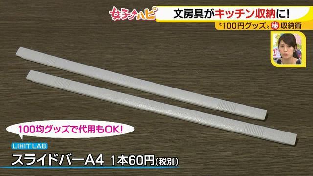 画像9: 100円グッズマル秘収納♪~キッチン編~