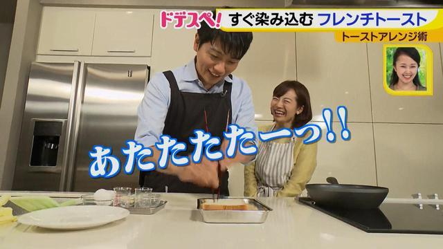 画像3: トーストをおいしく食べよう♪ あっという間にフレンチトースト!