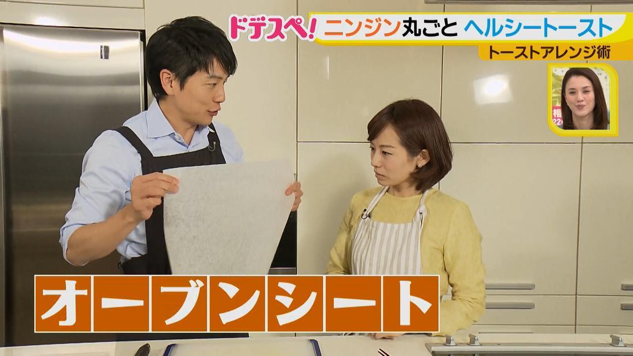 画像6: トーストをおいしく食べよう♪ ボリュームにんじんトーストサンド!
