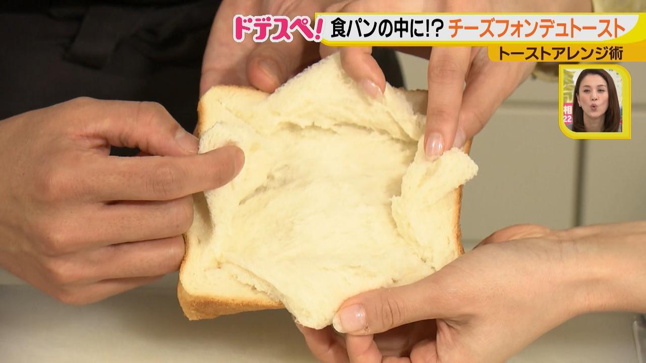 画像3: トーストをおいしく食べよう♪ 食べるのが楽しいチーズフォンデュトースト!