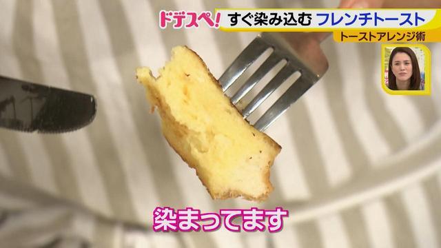 画像7: トーストをおいしく食べよう♪ あっという間にフレンチトースト!