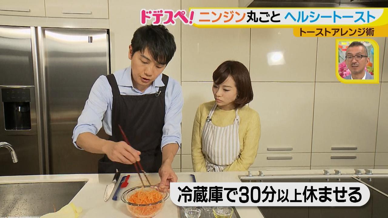 画像3: トーストをおいしく食べよう♪ ボリュームにんじんトーストサンド!