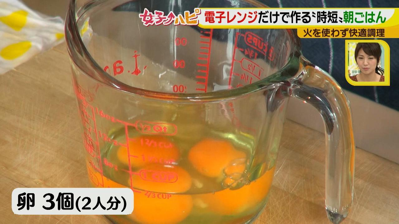 画像4: 涼しくカンタンに!電子レンジで作る朝ごはん♪ ~だし巻き卵~