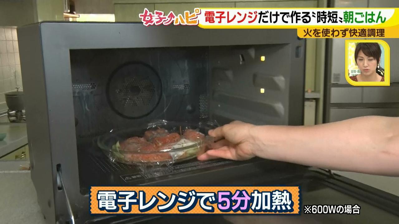 画像9: 涼しくカンタンに!電子レンジで作る朝ごはん♪ ~鮭の揚げびたし風~