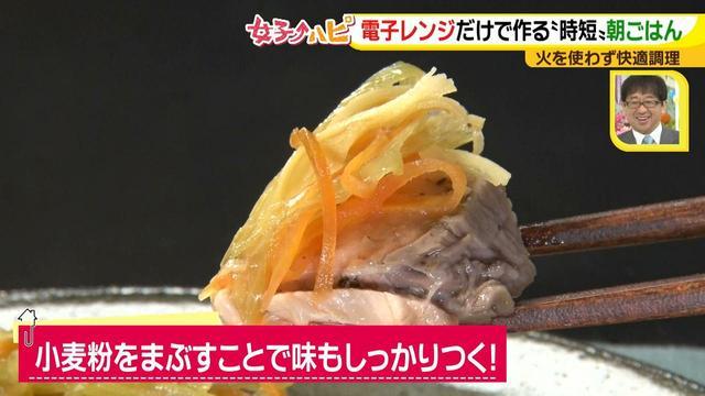 画像11: 涼しくカンタンに!電子レンジで作る朝ごはん♪ ~鮭の揚げびたし風~