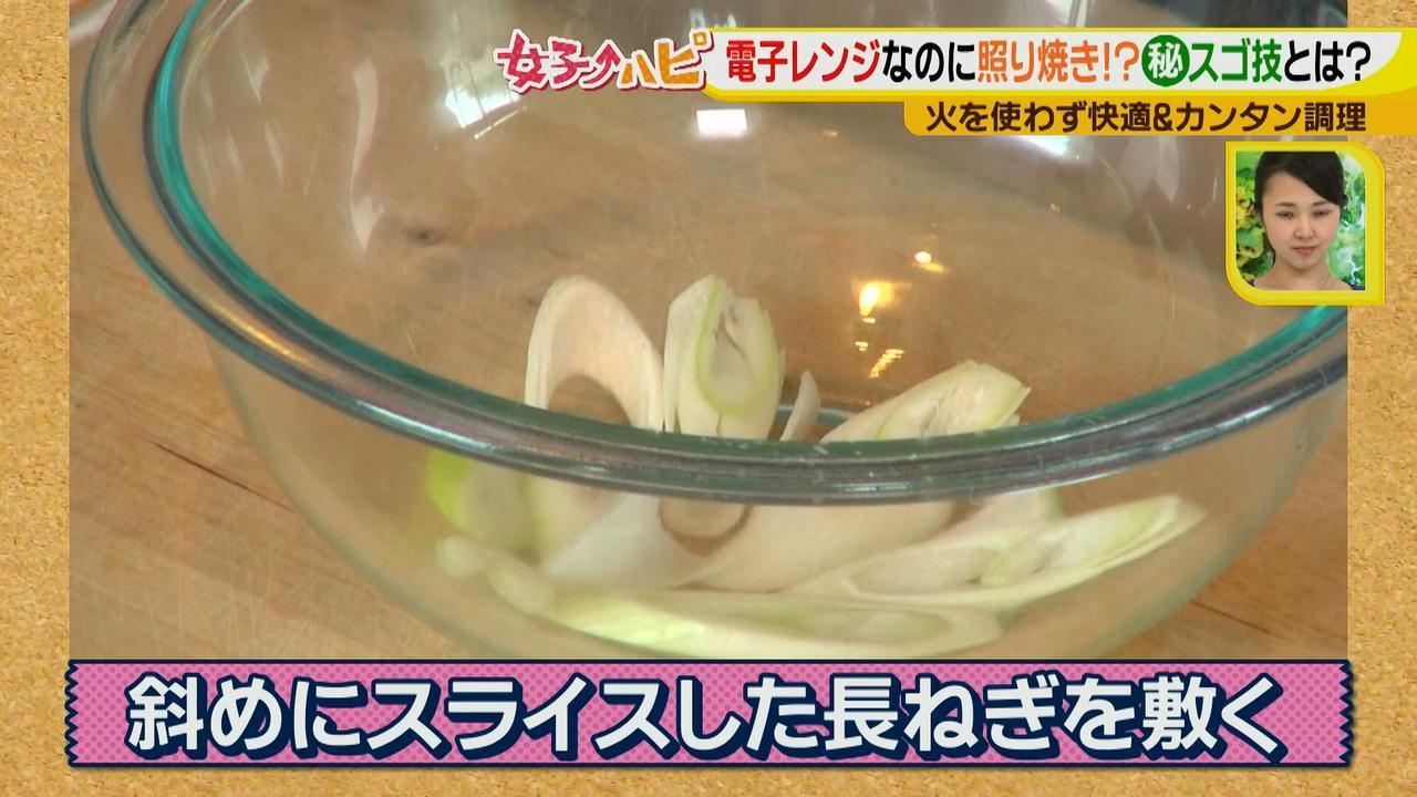画像5: 涼しく作ろう!夏野菜と鶏の照り焼き風 電子レンジでカンタン&快適調理♪