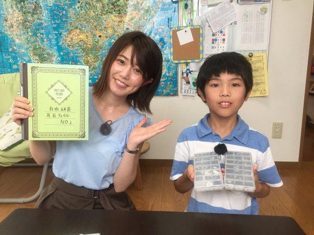 画像1: 海音くんは小学生のお魚博士!金曜日の「ドデスカ!」「ナニモン!?」コーナーでご紹介しました。