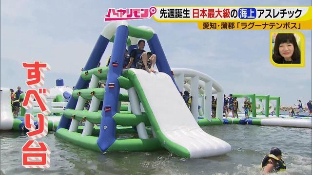 画像9: 朝から晩まで!一日中、海で遊べる蒲郡へ 日本最大級の海上アスレチックもオープン♪