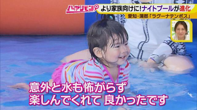 画像12: 朝から晩まで!一日中、海で遊べる蒲郡へ 日本最大級の海上アスレチックもオープン♪