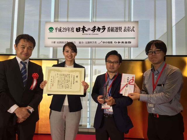 画像2: timeline.nagoyatv.com