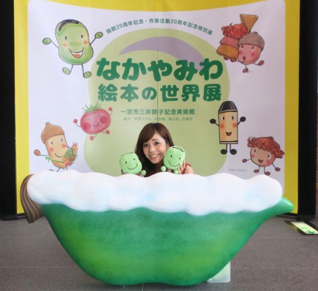 画像1: 野田英里 暑さを乗り切る方法