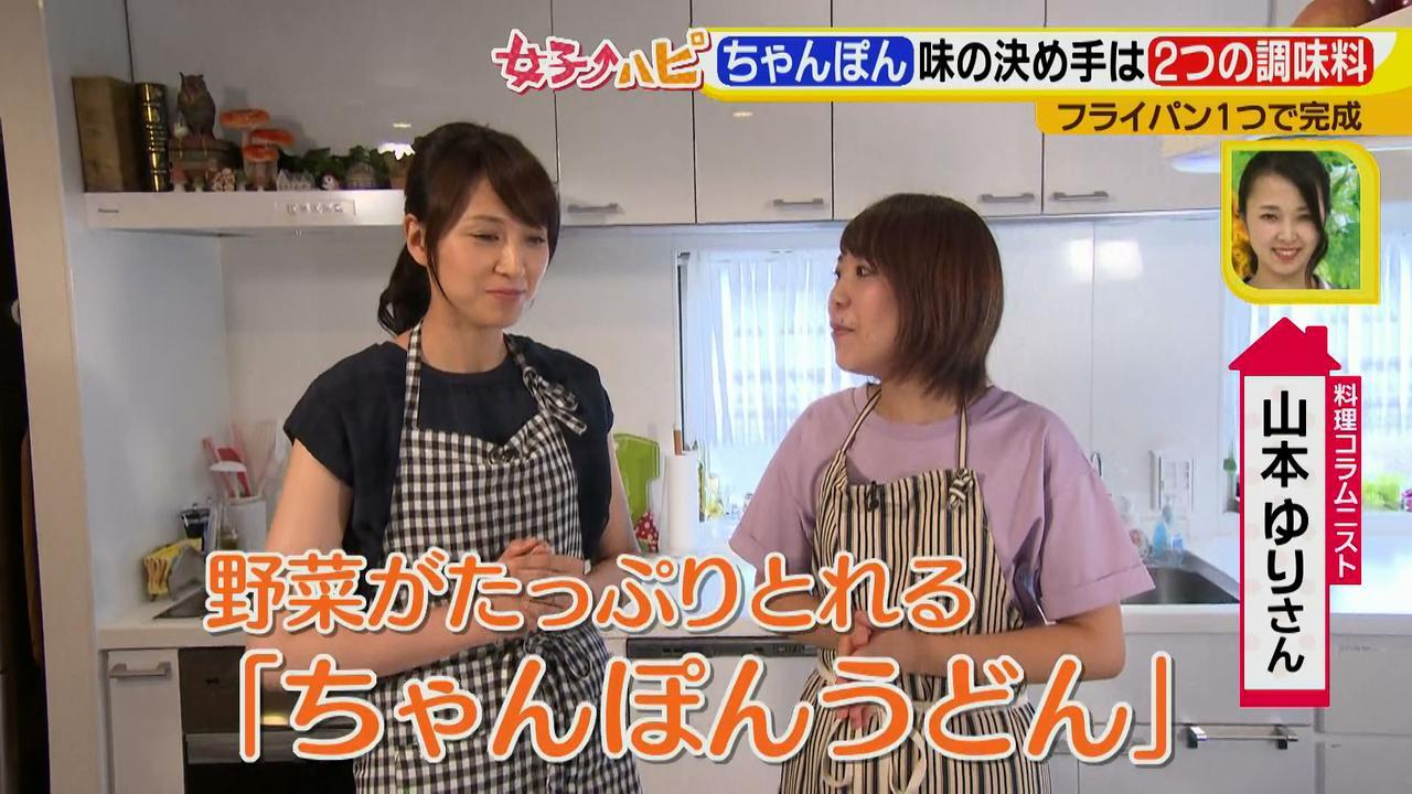 画像1: 家にありそうな材料で、野菜たっぷりちゃんぽん! フライパン1つで楽チン、夏休みランチにおすすめ♪