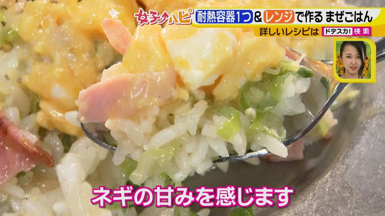 画像12: 夏休みランチのメイン料理は油も洗い物も少なく! ヘルシーなトロトロ卵と野菜たっぷりライス♪