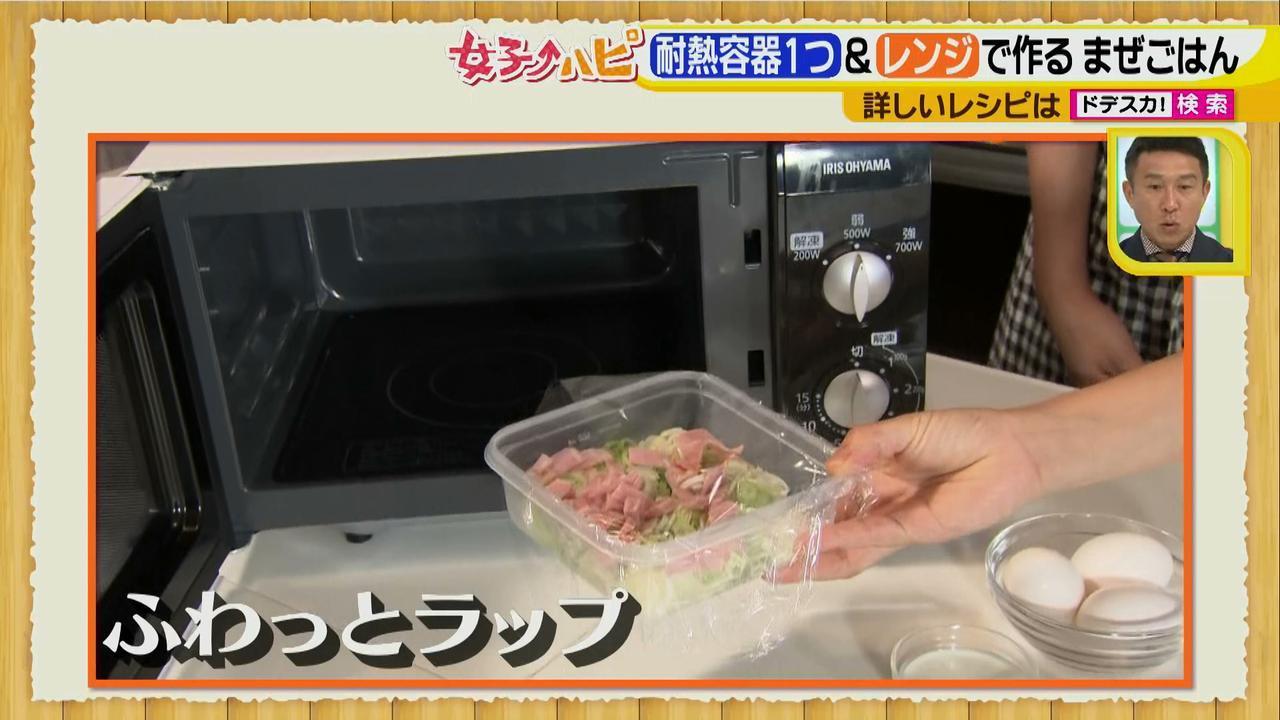 画像5: 夏休みランチのメイン料理は油も洗い物も少なく! ヘルシーなトロトロ卵と野菜たっぷりライス♪