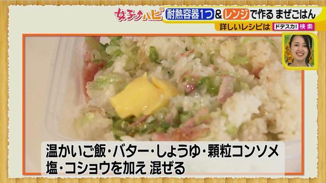 画像6: 夏休みランチのメイン料理は油も洗い物も少なく! ヘルシーなトロトロ卵と野菜たっぷりライス♪