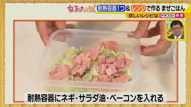 画像4: 夏休みランチのメイン料理は油も洗い物も少なく! ヘルシーなトロトロ卵と野菜たっぷりライス♪