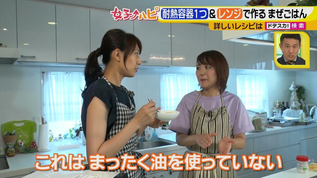 画像13: 夏休みランチのメイン料理は油も洗い物も少なく! ヘルシーなトロトロ卵と野菜たっぷりライス♪