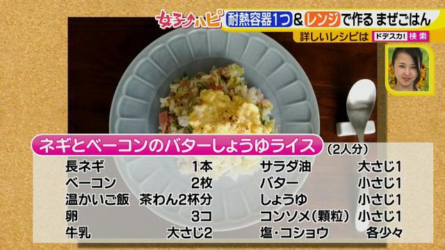 画像3: 夏休みランチのメイン料理は油も洗い物も少なく! ヘルシーなトロトロ卵と野菜たっぷりライス♪