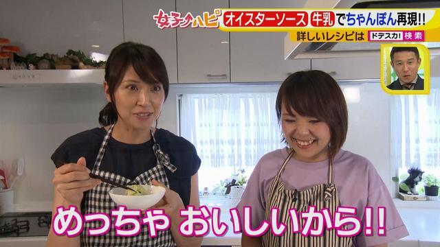 画像11: 家にありそうな材料で、野菜たっぷりちゃんぽん! フライパン1つで楽チン、夏休みランチにおすすめ♪