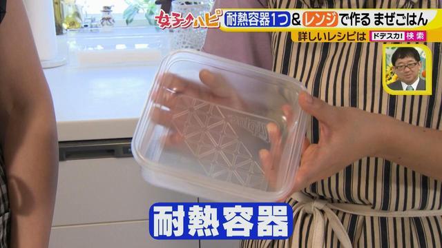 画像2: 夏休みランチのメイン料理は油も洗い物も少なく! ヘルシーなトロトロ卵と野菜たっぷりライス♪