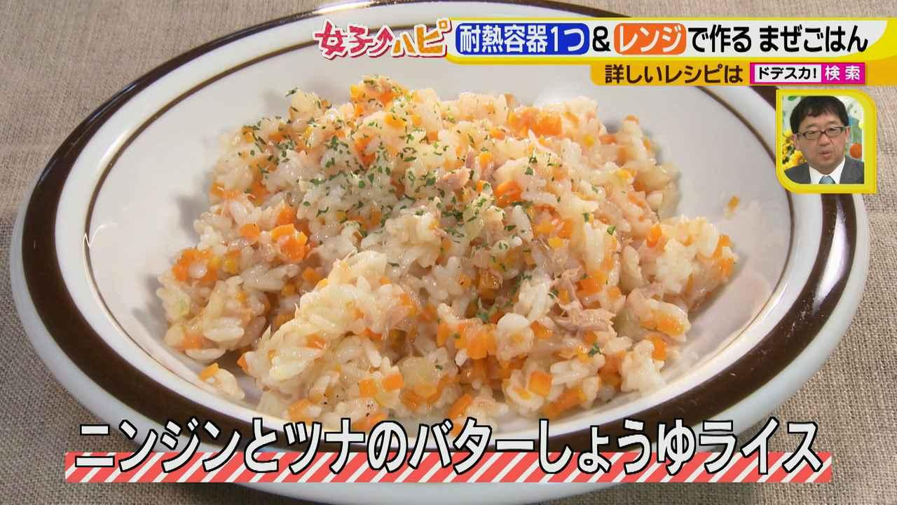 画像15: 夏休みランチのメイン料理は油も洗い物も少なく! ヘルシーなトロトロ卵と野菜たっぷりライス♪