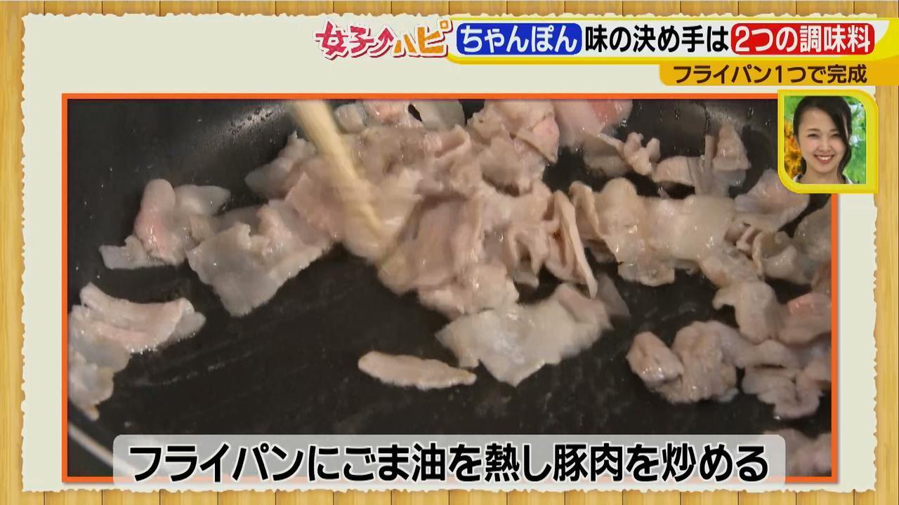 画像4: 家にありそうな材料で、野菜たっぷりちゃんぽん! フライパン1つで楽チン、夏休みランチにおすすめ♪