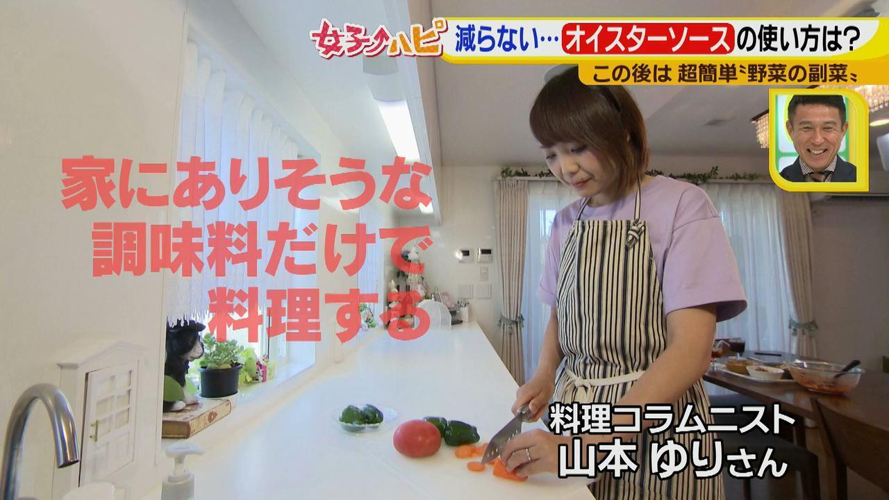 画像1: なかなか減らない…オイスターソースの使い方は? 実は優秀♪ 簡単な使い方で料理上手に!