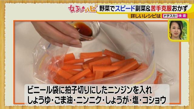 画像3: 野菜の簡単レシピ副菜~フライドにんじん~ にんじん嫌いも食べちゃう大好きな味!