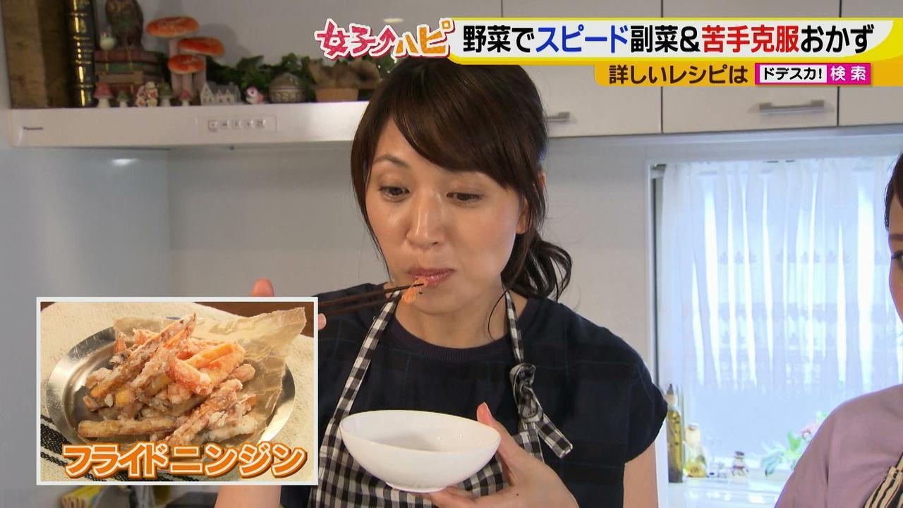 画像8: 野菜の簡単レシピ副菜~フライドにんじん~ にんじん嫌いも食べちゃう大好きな味!