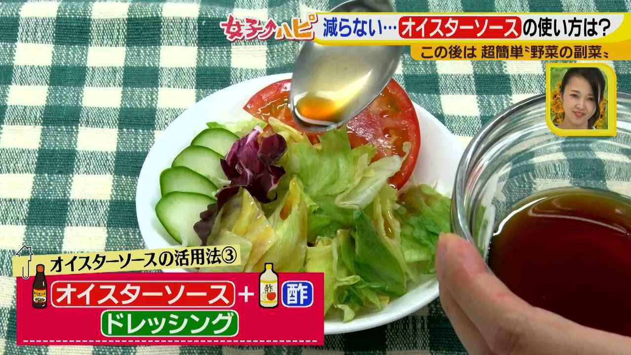 画像5: なかなか減らない…オイスターソースの使い方は? 実は優秀♪ 簡単な使い方で料理上手に!