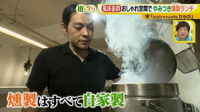 画像3: 隠れ家的なおしゃれな空間で燻製料理に舌鼓! シェフ推しメニューは自家製ならではの半熟卵♪