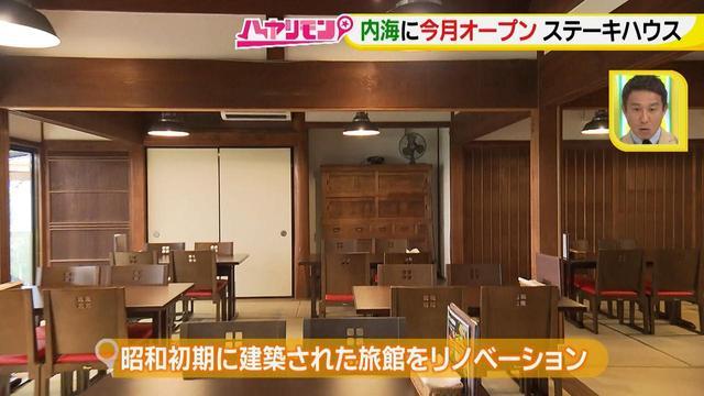 画像5: 穴場の海水浴場近くにオープンした昭和風情のステーキハウス♪ 夏休みに行きたい!新しい南知多
