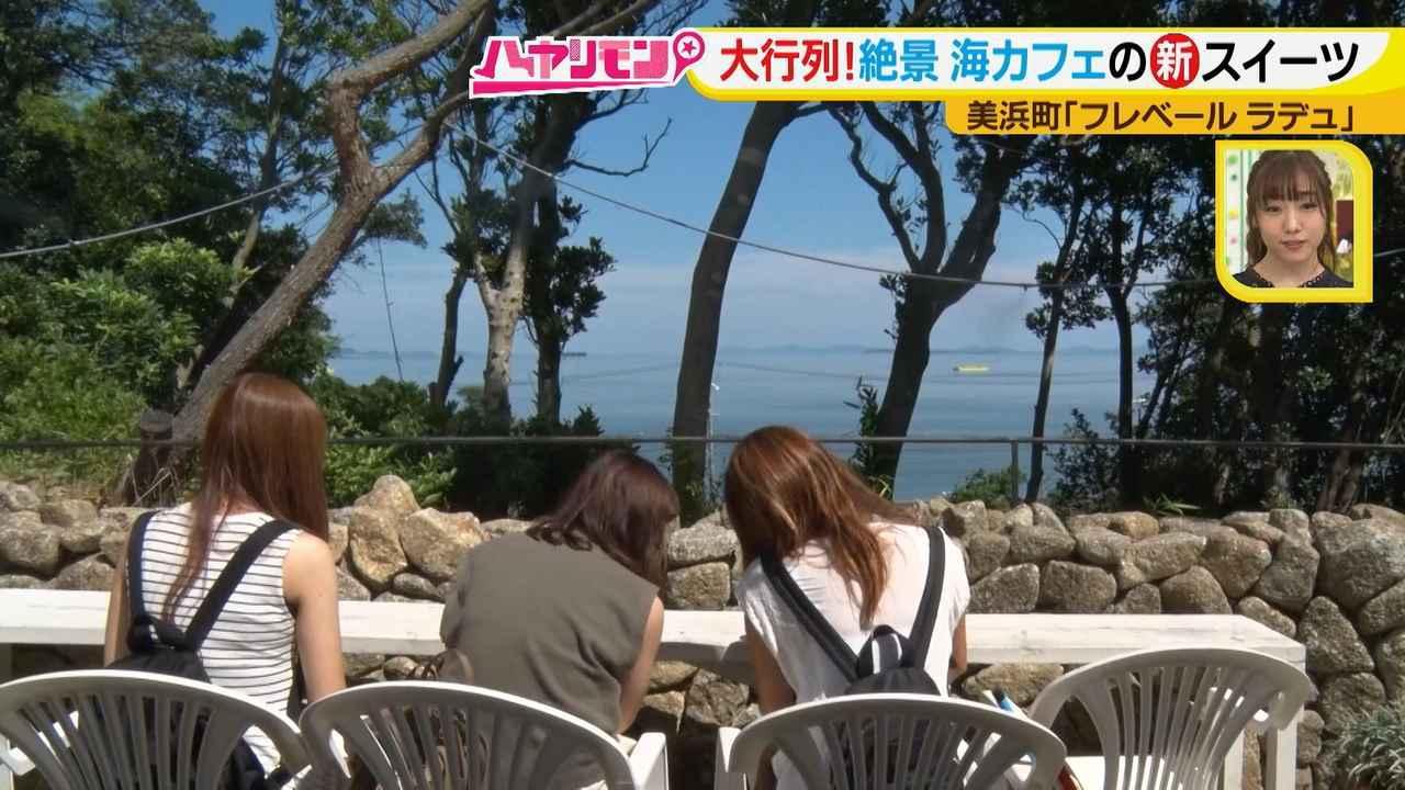 画像3: 海が見える人気カフェに雨の日も行きたくなっちゃう♪ 夏休みに行きたい!新しい南知多