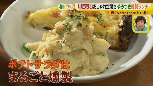 画像6: 隠れ家的なおしゃれな空間で燻製料理に舌鼓! シェフ推しメニューは自家製ならではの半熟卵♪