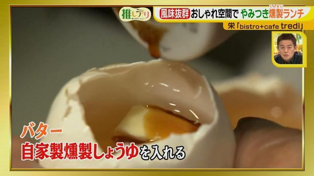 画像7: 隠れ家的なおしゃれな空間で燻製料理に舌鼓! シェフ推しメニューは自家製ならではの半熟卵♪
