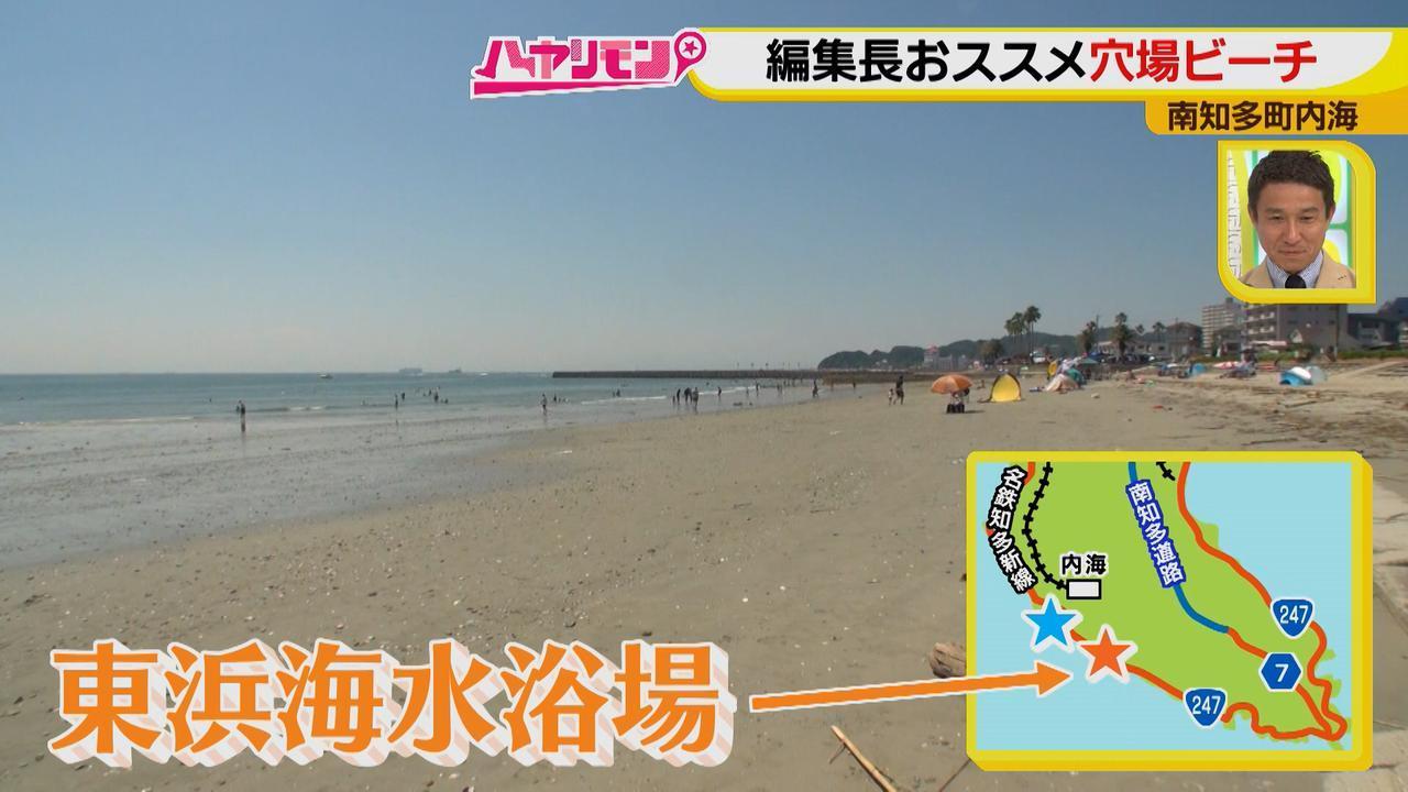 画像2: 穴場の海水浴場近くにオープンした昭和風情のステーキハウス♪ 夏休みに行きたい!新しい南知多