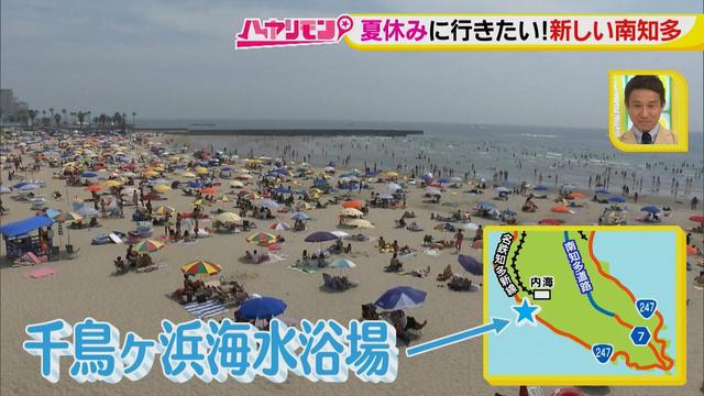 画像1: 穴場の海水浴場近くにオープンした昭和風情のステーキハウス♪ 夏休みに行きたい!新しい南知多