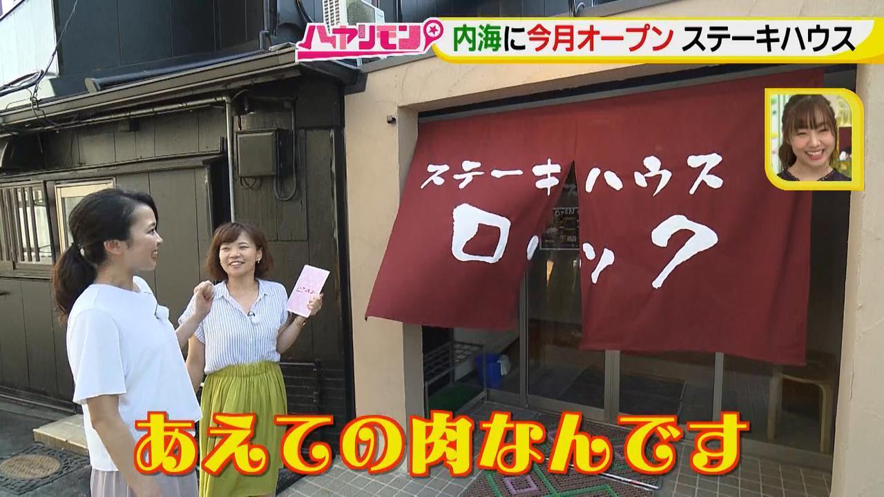 画像4: 穴場の海水浴場近くにオープンした昭和風情のステーキハウス♪ 夏休みに行きたい!新しい南知多