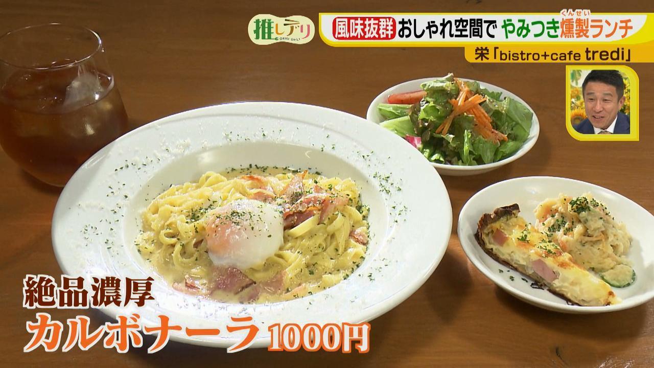画像5: 隠れ家的なおしゃれな空間で燻製料理に舌鼓! シェフ推しメニューは自家製ならではの半熟卵♪