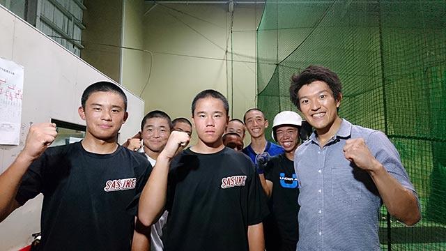 画像: 鈴木唯斗くん(左)畔柳亨丞くん(中央)と元気なチームメイトの皆さん!