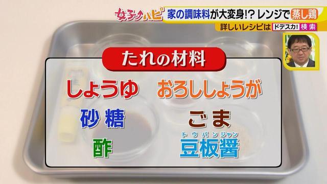 """画像10: """"タレ""""がめっちゃ美味しい♪メインにもなるサラダ 手抜きっぽくない!火を使わない!時短料理♪"""