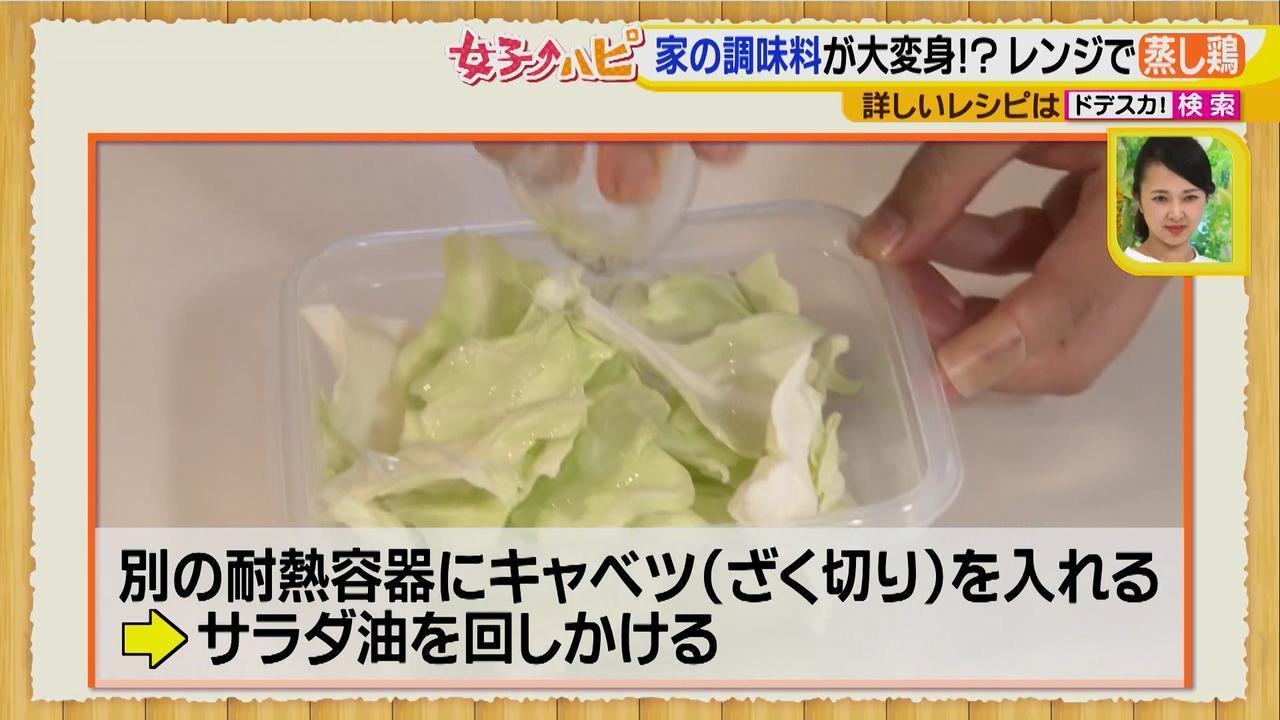"""画像9: """"タレ""""がめっちゃ美味しい♪メインにもなるサラダ 手抜きっぽくない!火を使わない!時短料理♪"""