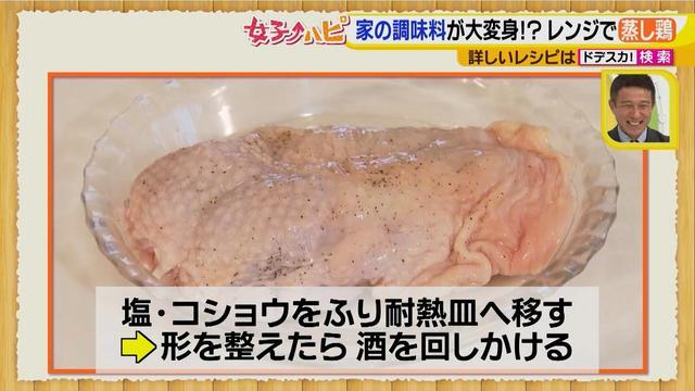 """画像6: """"タレ""""がめっちゃ美味しい♪メインにもなるサラダ 手抜きっぽくない!火を使わない!時短料理♪"""