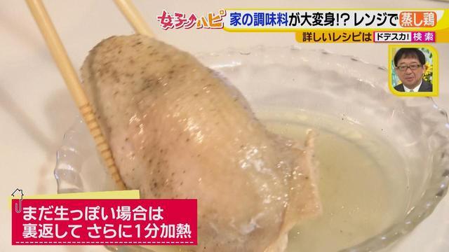 """画像8: """"タレ""""がめっちゃ美味しい♪メインにもなるサラダ 手抜きっぽくない!火を使わない!時短料理♪"""