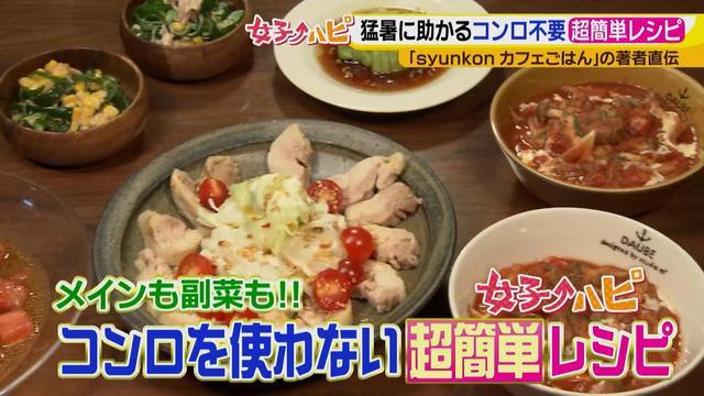"""画像1: """"タレ""""がめっちゃ美味しい♪メインにもなるサラダ 手抜きっぽくない!火を使わない!時短料理♪"""