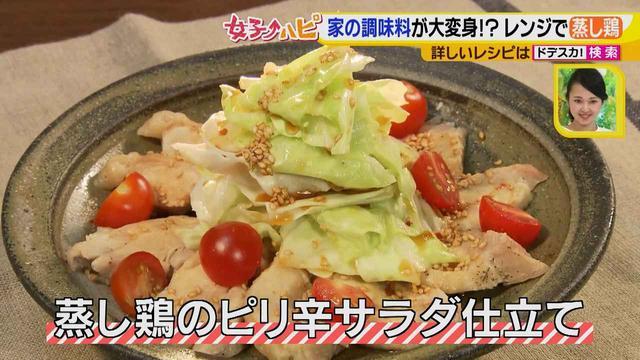"""画像12: """"タレ""""がめっちゃ美味しい♪メインにもなるサラダ 手抜きっぽくない!火を使わない!時短料理♪"""