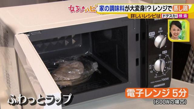 """画像7: """"タレ""""がめっちゃ美味しい♪メインにもなるサラダ 手抜きっぽくない!火を使わない!時短料理♪"""